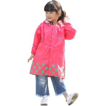 動物さんのレインコート 男の子 女の子 レインコート カッパ 雨具 カッパ 雨具 新学期用 子どもレインコート ピンク (M)