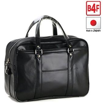 ビジネスバッグ 業務用 ボストンバッグ ボストンバック メンズ b4 銀行 日本製 豊岡製 39cm