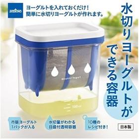 水切りヨーグルトができる容器 ST-3000