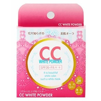 CC WHITE POWDER