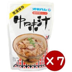 琉球料理シリーズ中味汁350g 7袋セット