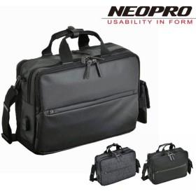 ネオプロ NEOPRO 3wayビジネスバッグ CONNECT コネクト 3way Pack リュックサック ショルダーバッグ ブリーフケース 2-771 メンズ レディース