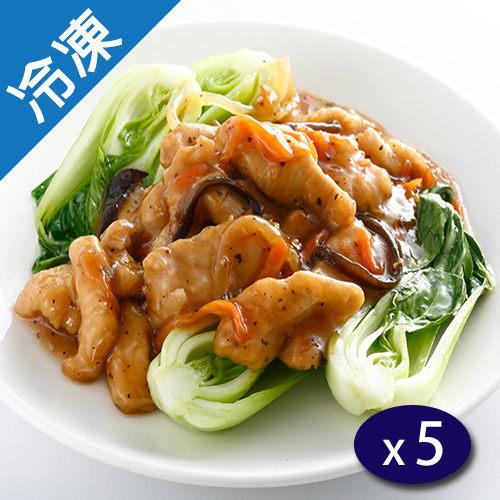 ★香辣味足的超下飯經典小吃 ★肉質是相當軟嫩