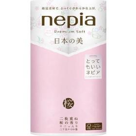 ネピアプレミアムソフトトイレットロール日本の美桜12Rダブル25M桜の香り × 3個セット