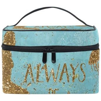 メイクポーチ 人魚 化粧ポーチ 化粧箱 バニティポーチ コスメポーチ 化粧品 収納 雑貨 小物入れ 女性 超軽量 機能的 大容量