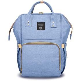 SONARINマザーズバッグ、ベビーおむつ交換バックパック、おむつバッグ、多機能旅行バックパックオーガナイザー、防水、大容量、スタイリッシュで耐久性、理想的なギフト(ライトブルー)