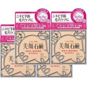 明色 美顔薬用石鹸80g×4個セット