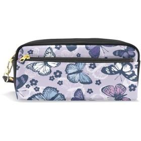 ALAZA 蝶 鉛筆 ケース ジッパー Pu 革製 ペン バッグ 化粧品 化粧 バッグ ペン 文房具 ポーチ バッグ 大容量