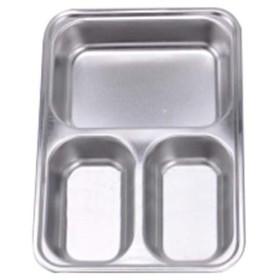 ランチプレート ステンレス ランチ皿 仕切り皿 仕切り 皿 分割 トレー プレート 弁当