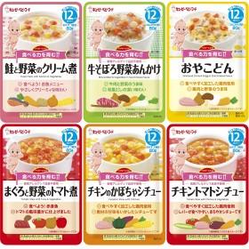 【まとめ買い】キユーピーベビーフード レトルトパウチハッピーレシピ バラエティセット(6種×2袋) 12ヵ月頃から