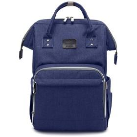 SONARIN多機能マザーズバッグ、ベビーカーストラップ、大容量、ベビーおむつ交換バックパック、おむつバッグ、旅行バックパックオーガナイザー、防水、アンチダーティーな透明フィルム、スタイリッシュで耐久性、理想的なギフト(ブルー)