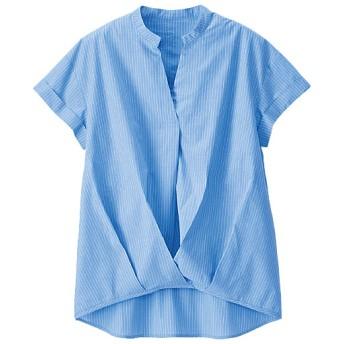 70%OFF【レディース】 裾タックスキッパーブラウス - セシール ■カラー:ブルー系 ■サイズ:S,M,L