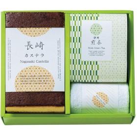カステラ&静岡煎茶スティックセット KTS-20