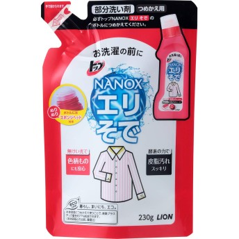 トップ ナノックス 部分洗い剤 エリそで用 詰め替え 230g