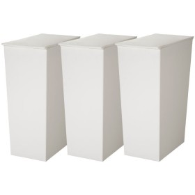 日本製ダストボックス kcud クード シンプル スリム ゴミ箱 ごみ箱 ホワイト3個セット 炭の消臭剤付