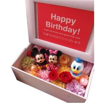 ディズニー 誕生日ギフト 写真立て プリザーブドフラワー入りギフト キャラクター種類はおまかせ3個入り