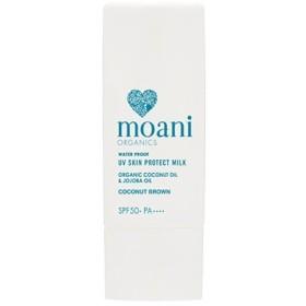 moani organics UV SKIN PROTECT MILK coconut brown(顔用日焼け止め)