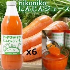 農薬、化学肥料、除草剤を一切使用していない自然栽培 南風農園 nikonikoにんじんジュース 1000mlx6本【青森県産】