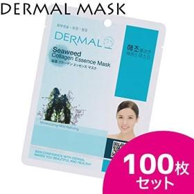 ダーマルシートマスク 100枚 Dermal エッセンスマスク ダーマル フェイス パック 海藻