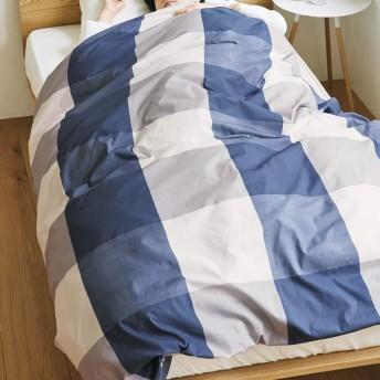 どんな寝相も足もと冷気シャットアウト! ボアポッケ掛けカバー