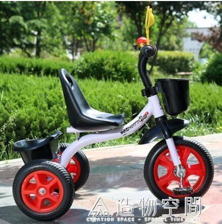 狀元星兒童三輪車2-3-5歲寶寶手推腳踏車男女單車小孩自行車童車