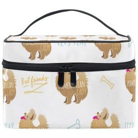 メイクボックス ポメラニアン犬 柄 化粧ポーチ 化粧品 化粧道具 小物入れ メイクブラシバッグ 大容量 旅行用 収納ケース