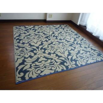 洗えるラグマット PPカーペット 純国産/日本製 176×176cm五八間2帖 ダマスク ブルー