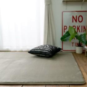 ラグ ラグマット カーペット じゅうたん 防音 夏用 特許!低反発&高反発 さらふわプレミアムラグ 北欧 モダン おしゃれ ホットカーペットカバー 床暖房 対応 190×240 cm 約 3畳 ライトブラウン