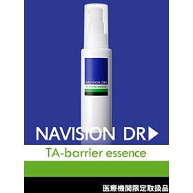 NAVISION DR▶ ナビジョンDR TAバリアエッセンス(医薬部外品) 80mL 【医療機関限定取扱品】