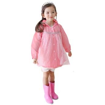 キッズレインコート キッズポンチョ 男の子 女の子 レース 柄 カッパ付き雨具 新学期用 子どもレインコート (L, ピンク)
