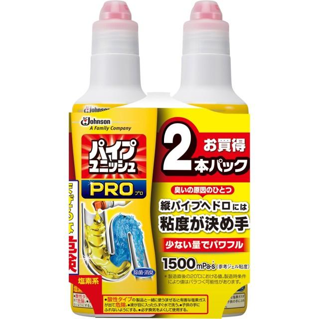 【まとめ買い】 パイプユニッシュプロ 濃縮タイプ 400g 2本パック