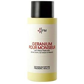 Frederic Malle Granium Pour Monsieur Body Milk - フレデリック・マルゼラニウムはムッシュボディミルクを注ぎます [並行輸入品]