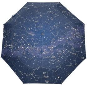 Mikyu(ミクョ)折り畳み傘 自動開閉 ワンタッチ 日傘 折りたたみ 晴雨兼用 軽量 宇宙 星座 星 丈夫な8本骨 おしゃれ レディース UVカット 遮光効果 耐風撥水 収納ポーチ付き