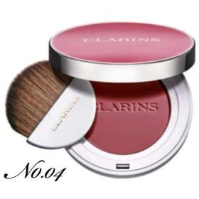 CLARINS(クラランス) ジョリ ブラッシュ 3g (04 チーキーパープル)