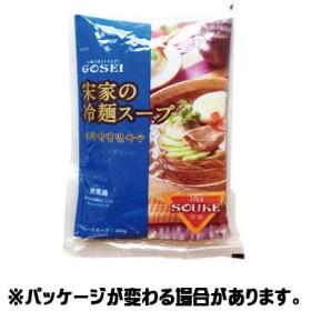 【ソンガネ】冷麺スープ(1人前)
