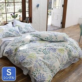 Fab the Home 掛けふとんカバー ブルー シングル(150x210cm) ガーデンズ FH121174-300