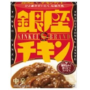 明治 銀座チキンカリー 190g×30個入