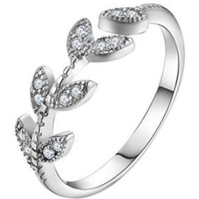 UCCU リング 指輪 レディース 女性 フリー サイズ サイズ調節可能 お洒落 ファッション 婚約 シンプル プレゼント