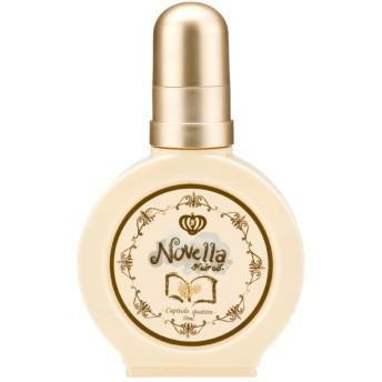 NOVELLA(ノヴェラ)フレグランス ヘアオイル(洗い流さないトリートメント)クワトロ(ブラックベリーの香り)50mL