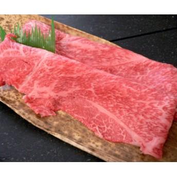 【冷蔵発送】プレミア神戸牛特撰もも【すき焼き・しゃぶしゃぶ用】 (1kg)