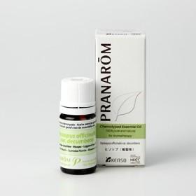 プラナロム ヒソップ(匍匐性) 5ml (PRANAROM ケモタイプ精油)