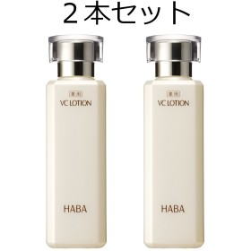 HABA (ハーバー )薬用VCローション 180ml (180ml×2本)