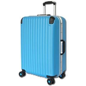 スーツケース 中型 旅行かばん キャリーバッグ 深溝式フレーム Amphisbaena (中型Mサイズ, ライトブルー)