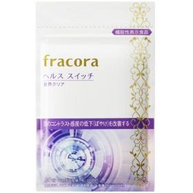 fracora(フラコラ) ヘルス スイッチ 視界クリア 30粒