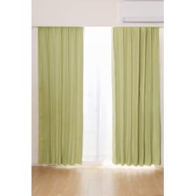 【全40種から選べる】カーテン 完全遮光1級 ドレープカーテン 断熱 保温 防音 洗える 形状記憶 幅100cm×丈210cm 2枚組み グリーン