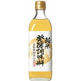 マルシマ 純米発酵調味料 本格焼酎仕込み 500ml