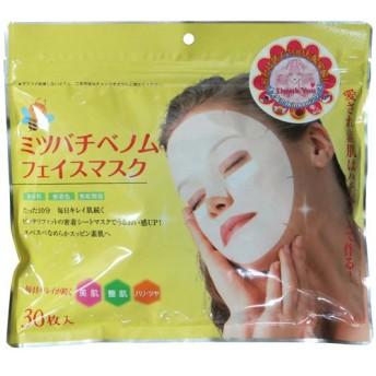 ミツバチベノム フェイスマスク 30枚