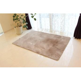 ラビット ファー タッチ ラグ 100×140cm (ベージュ) ホットカーペット 床暖 対応 ラグ 洗える ウォッシャブル ラグマット 絨毯 滑り止め付き マノン