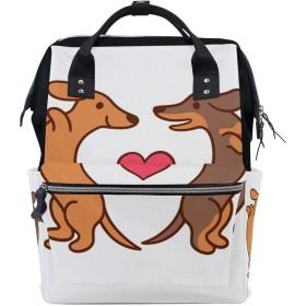 ママバッグ マザーズバッグ リュックサック ハンドバッグ バレンタインデー 犬柄 用品収納 旅行用 大容量 多機能 出産祝い