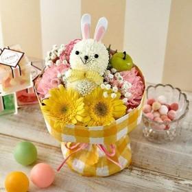 日比谷花壇 花束 そのまま飾れるブーケ「ハッピーラビット」